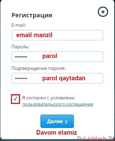 Internetda eng oson pul topish yo'llari VKtarget.Ru sayti orqali kuniga 100 rubl ishlash 1