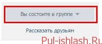 Internetda eng oson pul topish yo'llari VKtarget.Ru sayti orqali kuniga 100 rubl ishlash 11