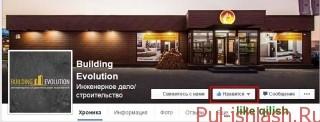 Internetda eng oson pul topish yo'llari VKtarget.Ru sayti orqali kuniga 100 rubl ishlash 12