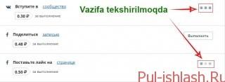 Internetda eng oson pul topish yo'llari VKtarget.Ru sayti orqali kuniga 100 rubl ishlash 13