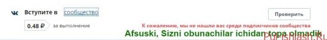 Internetda eng oson pul topish yo'llari VKtarget.Ru sayti orqali kuniga 100 rubl ishlash 16