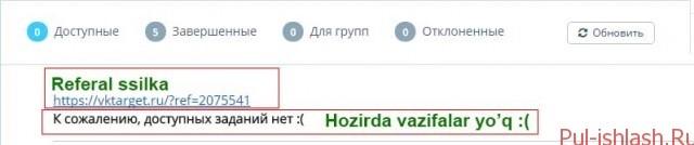 Internetda eng oson pul topish yo'llari VKtarget.Ru sayti orqali kuniga 100 rubl ishlash 18