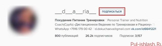 Internetda eng oson pul topish yo'llari VKtarget.Ru sayti orqali kuniga 100 rubl ishlash 19