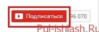 Internetda eng oson pul topish yo'llari VKtarget.Ru sayti orqali kuniga 100 rubl ishlash 20