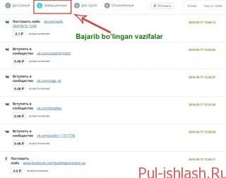 Internetda eng oson pul topish yo'llari VKtarget.Ru sayti orqali kuniga 100 rubl ishlash 23