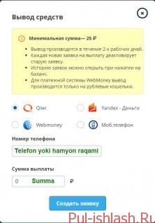 Internetda eng oson pul topish yo'llari VKtarget.Ru sayti orqali kuniga 100 rubl ishlash 24
