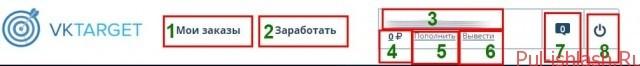 Internetda eng oson pul topish yo'llari VKtarget.Ru sayti orqali kuniga 100 rubl ishlash 3