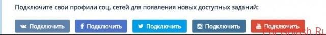 Internetda eng oson pul topish yo'llari VKtarget.Ru sayti orqali kuniga 100 rubl ishlash