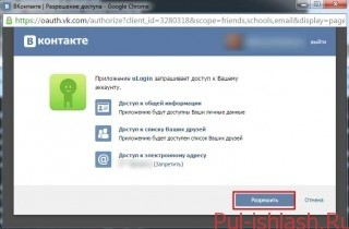 Internetda eng oson pul topish yo'llari VKtarget.Ru sayti orqali kuniga 100 rubl ishlash 6