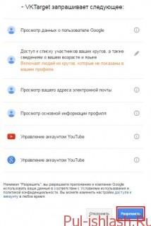 Internetda eng oson pul topish yo'llari VKtarget.Ru sayti orqali kuniga 100 rubl ishlash 7