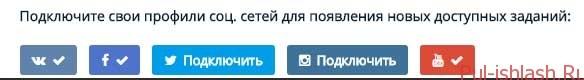Internetda eng oson pul topish yo'llari VKtarget.Ru sayti orqali kuniga 100 rubl ishlash 8