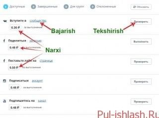 Internetda eng oson pul topish yo'llari VKtarget.Ru sayti orqali kuniga 100 rubl ishlash 9