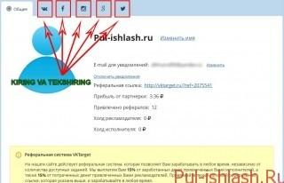 Internetda eng oson pul topish yo'llari VKtarget.Ru sayti orqali kuniga 100 rubl ishlash yangilash 1