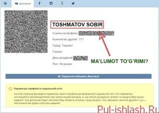 Internetda eng oson pul topish yo'llari VKtarget.Ru sayti orqali kuniga 100 rubl ishlash yangilash 2