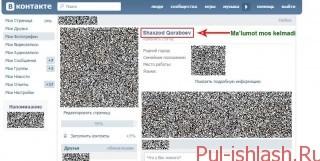 Internetda eng oson pul topish yo'llari VKtarget.Ru sayti orqali kuniga 100 rubl ishlash yangilash 3