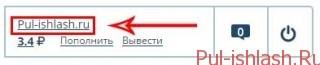 Internetda eng oson pul topish yo'llari VKtarget.Ru sayti orqali kuniga 100 rubl ishlash yangilash