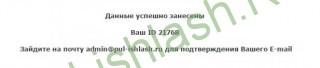 Websum haqida royxatdan otish jarayoni 2