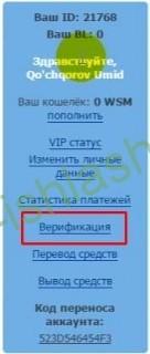 Websum haqida royxatdan otish jarayoni 3