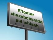 E'lonlar shaxobchasi orqali pul ishlash