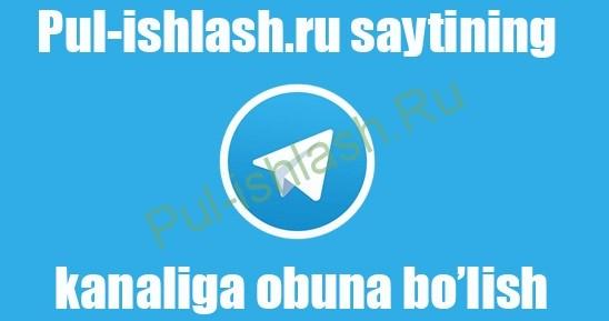 pul ishlash ru sayti telegram kanaliga obuna bolish