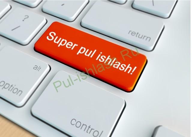 Super pul ishlash yo'llari klaviatura