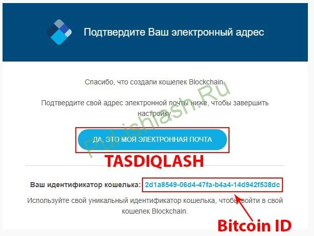 So verwenden Sie Bitcoin, um die Dating-Site zu bezahlen