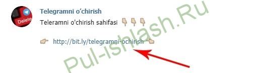 Telegramni o'chirish kanali